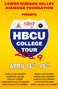 HBCU College Tour Flyer
